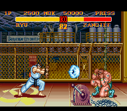 Street Fighter II Turbo - Hyper Fighting ingame screenshot