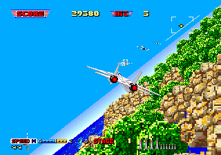 After Burner Complete ~ After Burner ingame screenshot