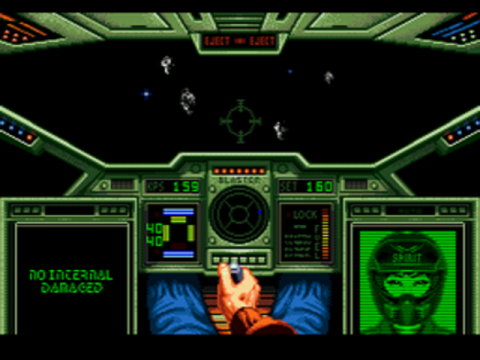Wing Commander ingame screenshot