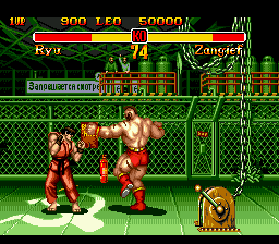 Super Street Fighter II - The New Challengers ingame screenshot