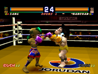 Kickboxing ingame screenshot