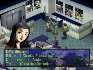 Persona 2 - Eternal Punishment ingame screenshot