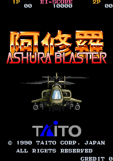 Ashura Blaster title screenshot