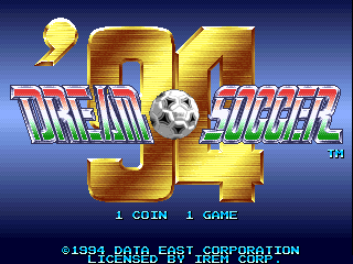 Dream Soccer '94 title screenshot