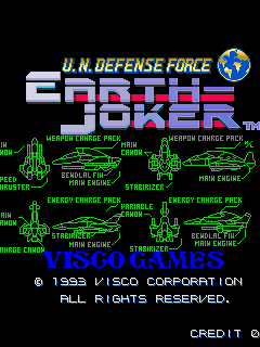 U.N. Defense Force : Earth Joker title screenshot