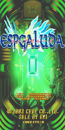 Espgaluda title screenshot