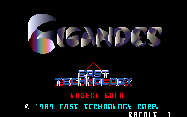 Gigandes title screenshot