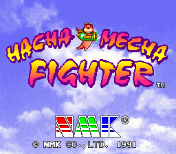 Hacha Mecha Fighter title screenshot