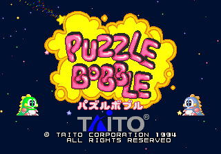 Puzzle Bobble title screenshot