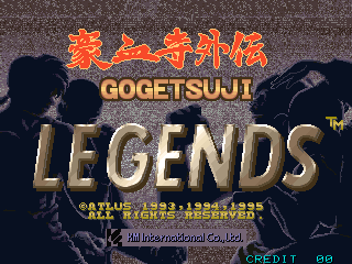 Gogetsuji Legends title screenshot