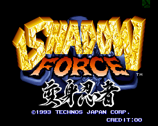 Shadow Force title screenshot