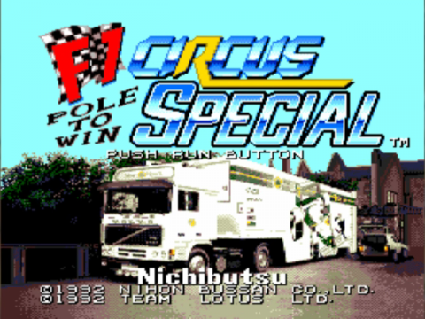F1 Circus Special - Pole to Win title screenshot
