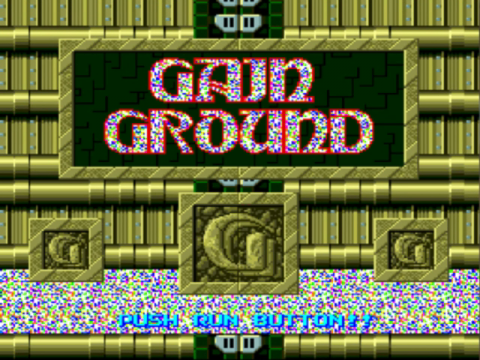 Gain Ground SX title screenshot