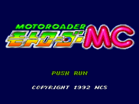 Motoroader MC title screenshot