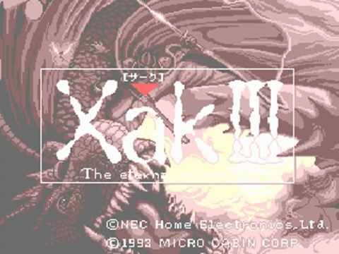 Xak III - The Eternal Recurrence title screenshot