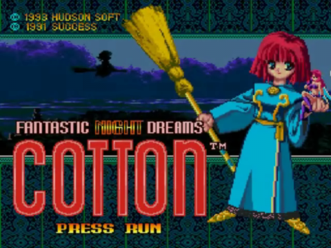 Cotton - Fantastic Night Dreams title screenshot