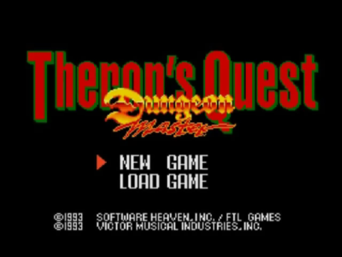 Dungeon Master - Theron's Quest title screenshot
