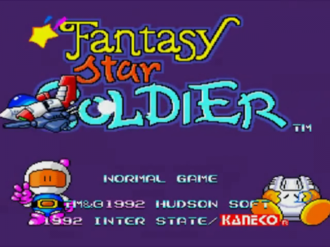 Fantasy Star Soldier title screenshot