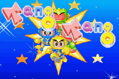 Tang Tang title screenshot