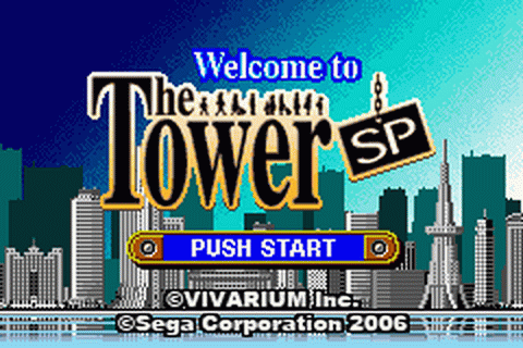 Tower SP, The title screenshot