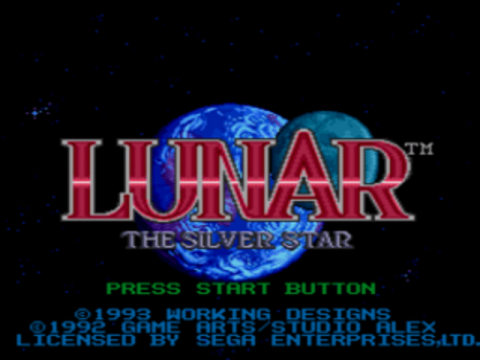 Lunar - The Silver Star title screenshot