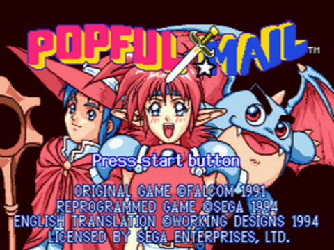 Popful Mail - Magical Fantasy Adventure title screenshot