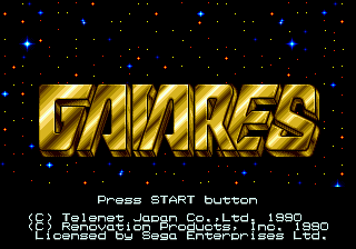 Gaiares title screenshot