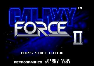 Galaxy Force II title screenshot
