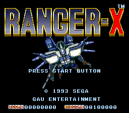 Ranger X title screenshot