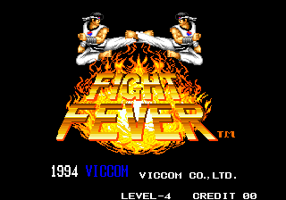 Fight Fever title screenshot