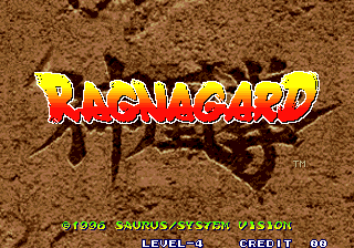 Ragnagard : Shin-Oh-Ken title screenshot