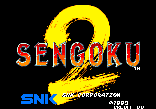 Sengoku 2 title screenshot