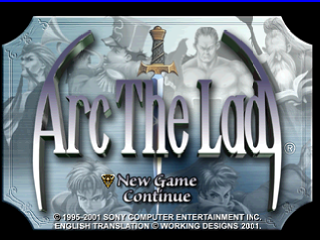 Arc the Lad Collection - Arc the Lad title screenshot