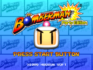 Bomberman - Party Edition title screenshot