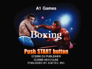 Boxing title screenshot