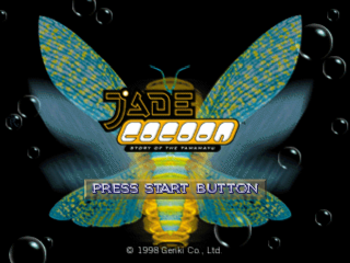 Jade Cocoon - Story of the Tamamayu title screenshot