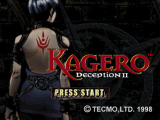 Kagero - Deception II title screenshot