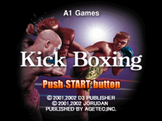 Kickboxing title screenshot