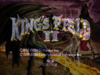 King's Field II title screenshot