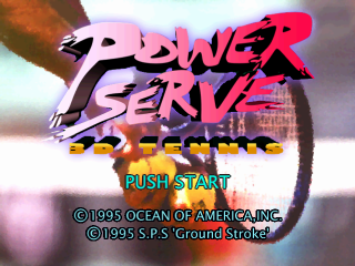 Power Serve 3D Tennis title screenshot