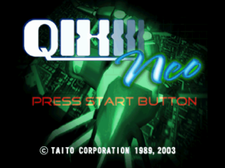 Qix Neo title screenshot