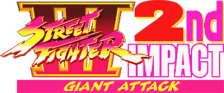 Street Fighter III 2nd Impact : Giant Attack logo