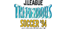 J. League Tremendous Soccer '94 logo