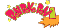 Don Doko Don! logo