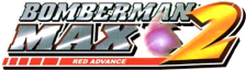 Bomberman Max 2 - Red Advance logo