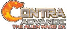 Contra Advance - The Alien Wars EX logo