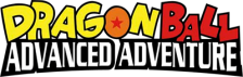 Dragon Ball - Advanced Adventure logo