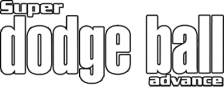 Super Dodge Ball Advance logo