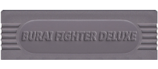 Burai Fighter Deluxe logo