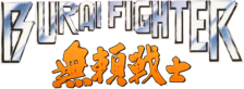 Burai Fighter logo